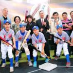 【趙藤雄新聞】揮棒吧!孩子 遠雄集團捐贈棒球訓練基金